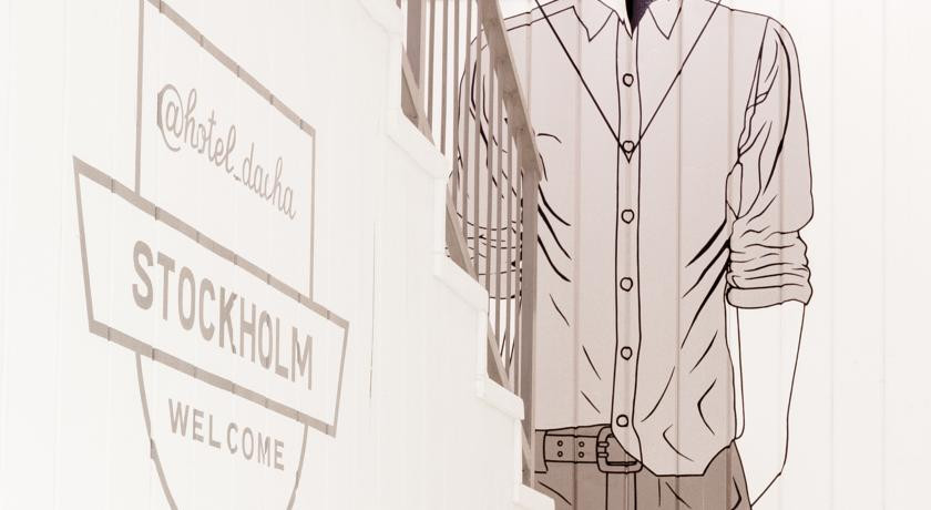 Pogostite.ru - ART VILLAGE | МО, Солнечногорский район, д. Голиково | СПА-центр | 8 км до а/п Шереметьево #2