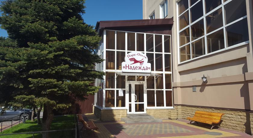 Pogostite.ru - ПАРК-ОТЕЛЬ НАДЕЖДА | г. Ростов-на-Дону | Медицинский центр | Банный комплекс | Тренажерный зал #2