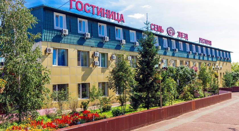 Pogostite.ru - 7 ЗВЕЗД |Хабаровск | Спартак #1