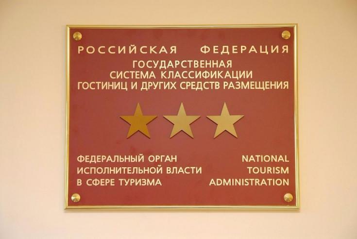 Pogostite.ru - Мечта Парк-отель | Зил | Орловская область | С завтраком #41