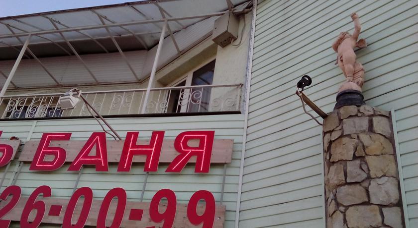 Pogostite.ru - АНГЕЛ ИНН | Костенки #1