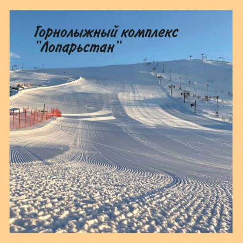 Pogostite.ru - Север - Sever Inn #2