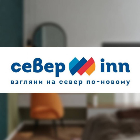 Pogostite.ru - Север - Sever Inn #1