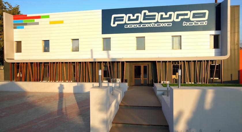Pogostite.ru - Futuro Hotel Bishkek | Футуро Хотел Бишкек | 7 минут от центра города | бизнес-центр | #1