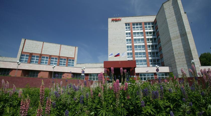 Pogostite.ru - Конгресс Центр Рубин | Томск | Академгородок #1