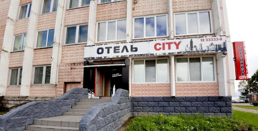Pogostite.ru - СИТИ | Комсомольск-на-Амуре | Пивань #2