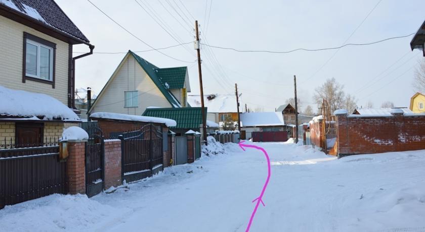 Pogostite.ru - Алтын Туяк | Горно-Алтайск | горнолыжный курорт | катание на лыжах | #2