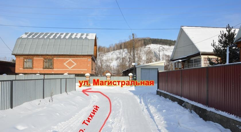 Pogostite.ru - Алтын Туяк | Горно-Алтайск | горнолыжный курорт | катание на лыжах | #13