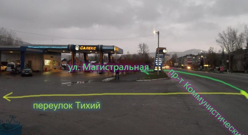 Pogostite.ru - Алтын Туяк | Горно-Алтайск | горнолыжный курорт | катание на лыжах | #14