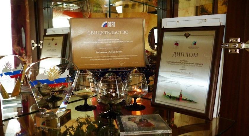 Pogostite.ru - Алтын Туяк | Горно-Алтайск | горнолыжный курорт | катание на лыжах | #8