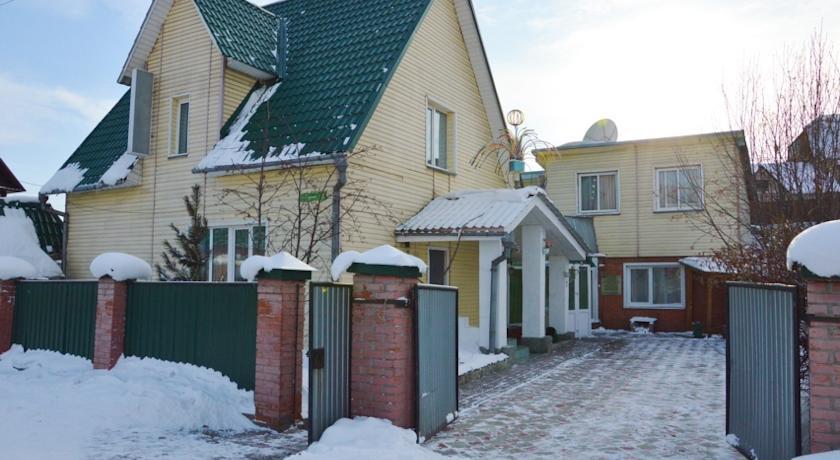 Pogostite.ru - Алтын Туяк | Горно-Алтайск | горнолыжный курорт | катание на лыжах | #1