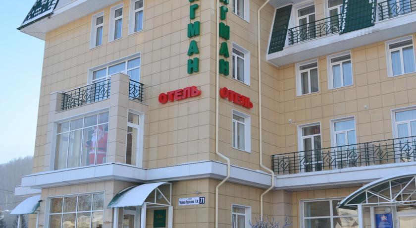 Pogostite.ru - ИГМАН | Горно-Алтайск | 5 минут от автовокзала | сейф | #1