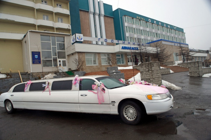Pogostite.ru - Океан (г. Магадан, Портовая) #3