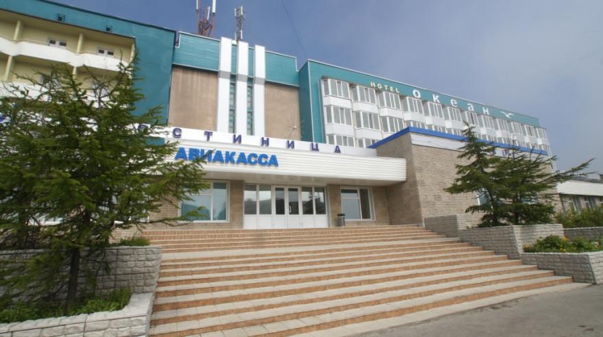 Pogostite.ru - Океан (г. Магадан, Портовая) #1
