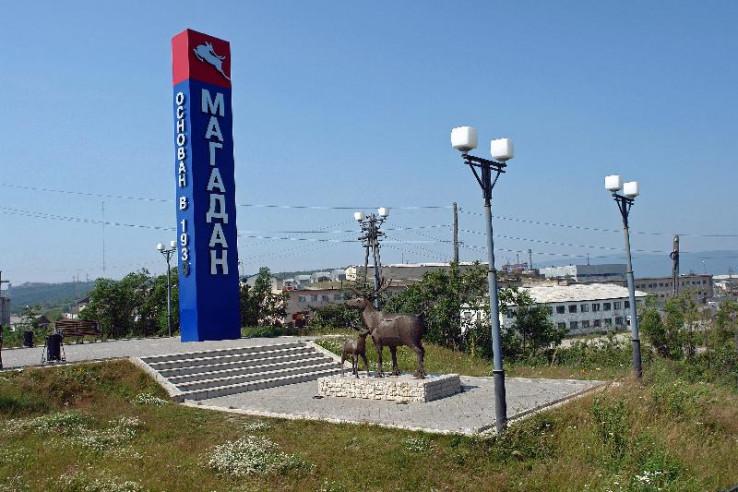 Pogostite.ru - Океан (г. Магадан, Портовая) #2