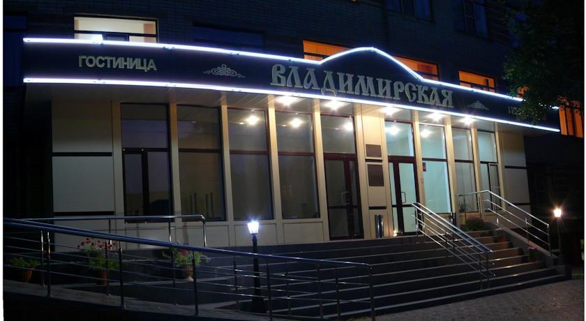 Pogostite.ru - Владимирская | Белгород | река Везелка | Бильярд #1