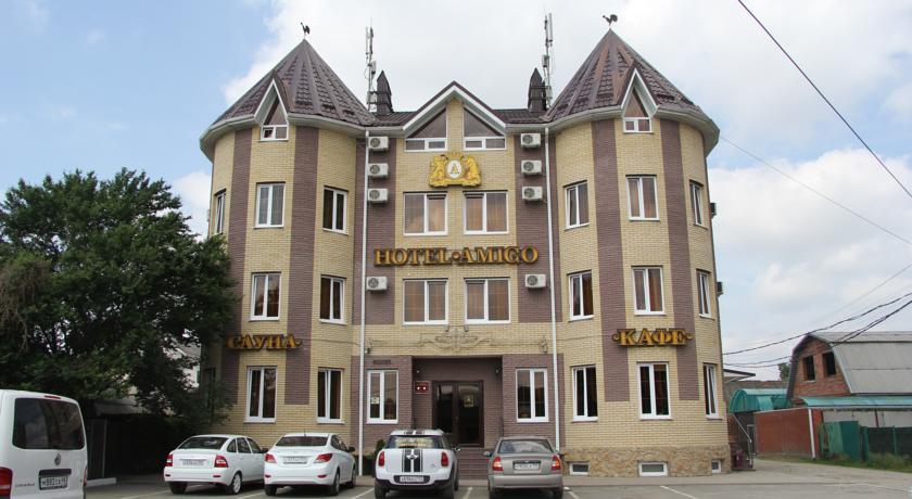 Pogostite.ru - АМИГО AMIGO | г. Краснодар | Сауна | Wi-Fi #1