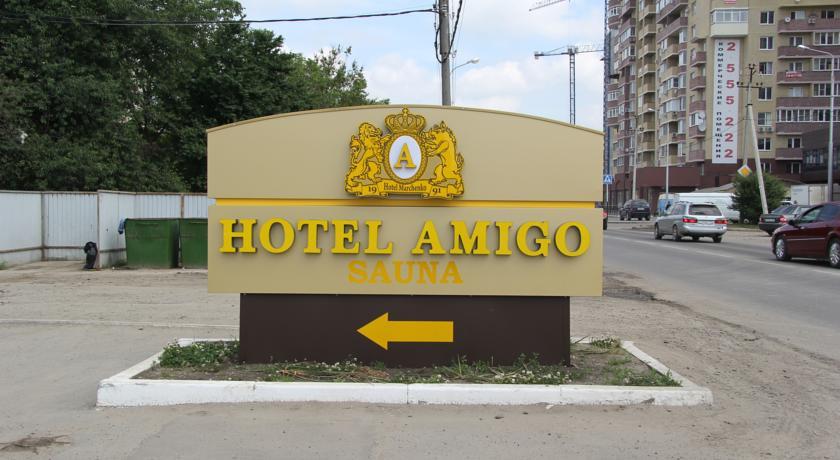 Pogostite.ru - АМИГО AMIGO | г. Краснодар | Сауна | Wi-Fi #2