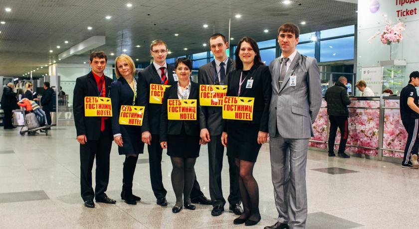 Pogostite.ru - МИРАЖ | аэропорт Шереметьево | бесплатный трансфер #3