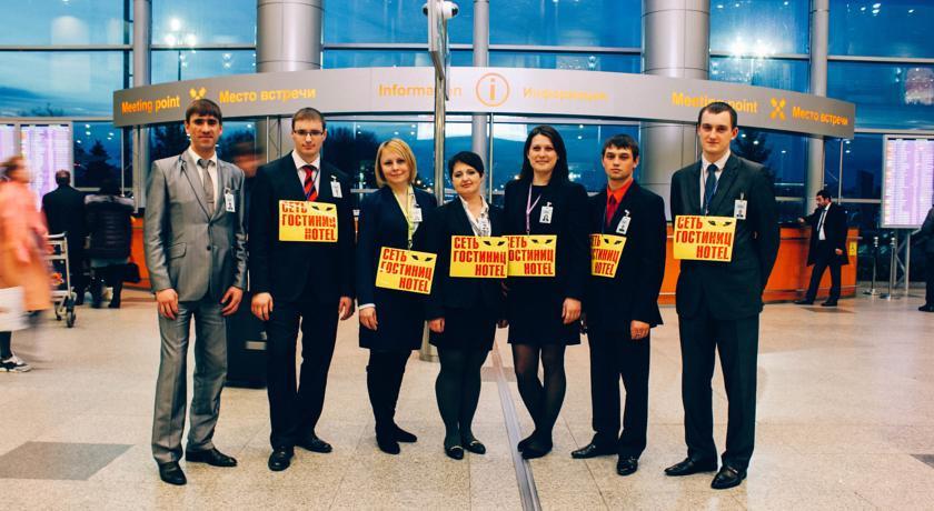 Pogostite.ru - МИРАЖ | аэропорт Шереметьево | бесплатный трансфер #5