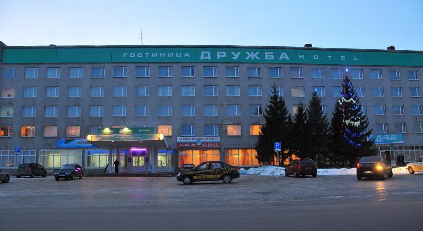 Pogostite.ru - Дружба | Дзержинск | сквер на площади Дзержинского | бизнес-центр | #1