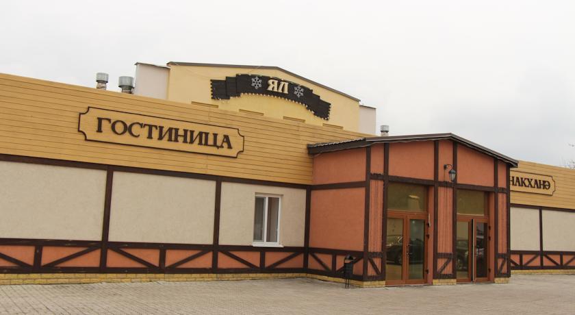 Pogostite.ru - Ял | Нижнекамск | парк имени Г. Тукая | сауна | #1