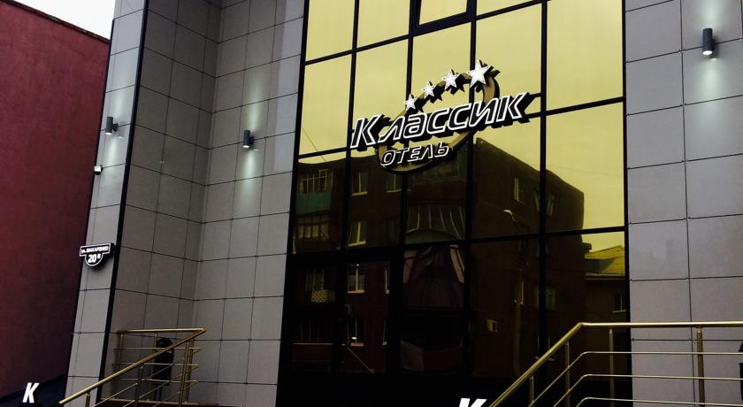Pogostite.ru - Классик | Орск | парк Машиностроителей | Сауна #2
