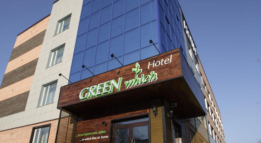 Pogostite.ru - Green Which Hotel | г. Петропавловск | Драматический театр им. Погодина | Бассейн #1
