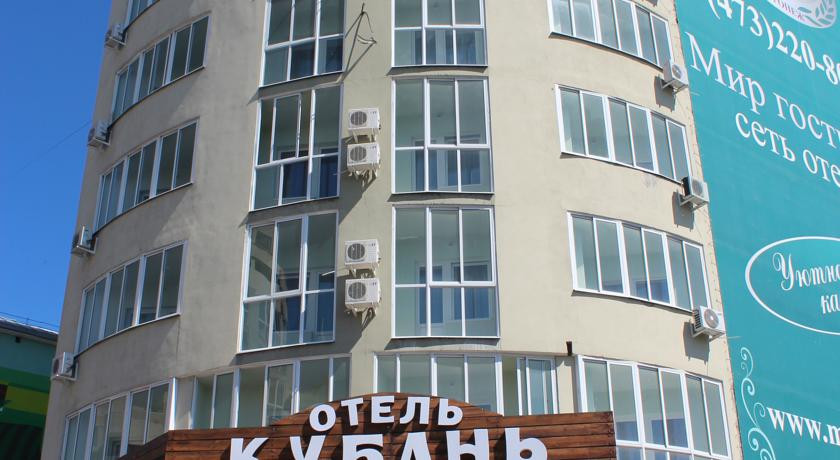 Pogostite.ru - КУБАНЬ | Воронеж #2