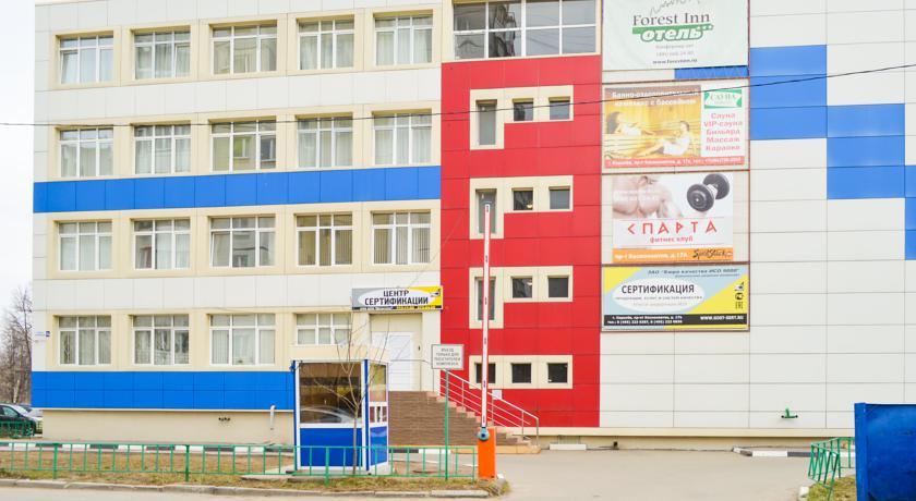 Pogostite.ru - ФОРЕСТ ИНН | Г. КОРОЛЕВ | Сквер им. Лизы Чайкиной | Конференц-зал #1