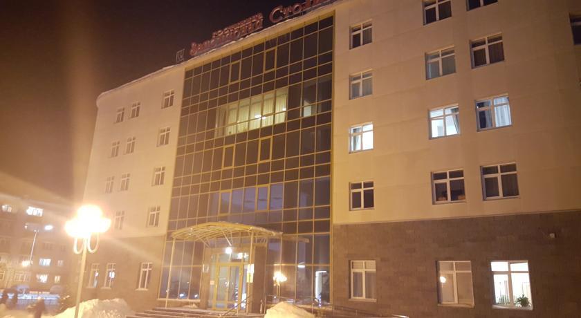 Pogostite.ru - Zapolyarnaya stolica | Заполярная столица | Нарьян-Мар | река Городецкая | бильярд | #2