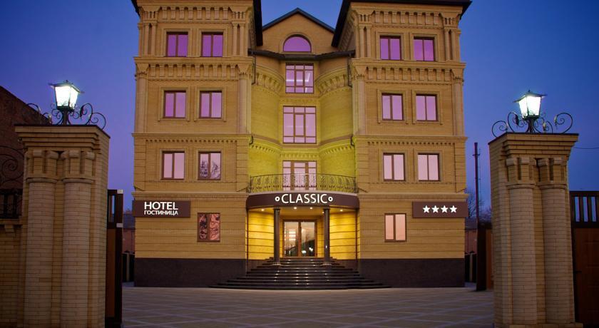 Pogostite.ru - Гранд -Отель Classic | г. Армавир | возле исторического музея | сауна | конференц-зал #3
