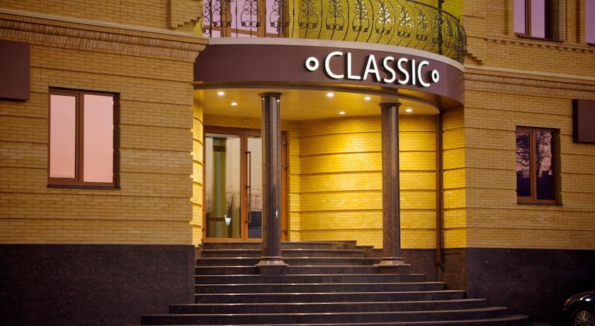 Pogostite.ru - Гранд -Отель Classic | г. Армавир | возле исторического музея | сауна | конференц-зал #2