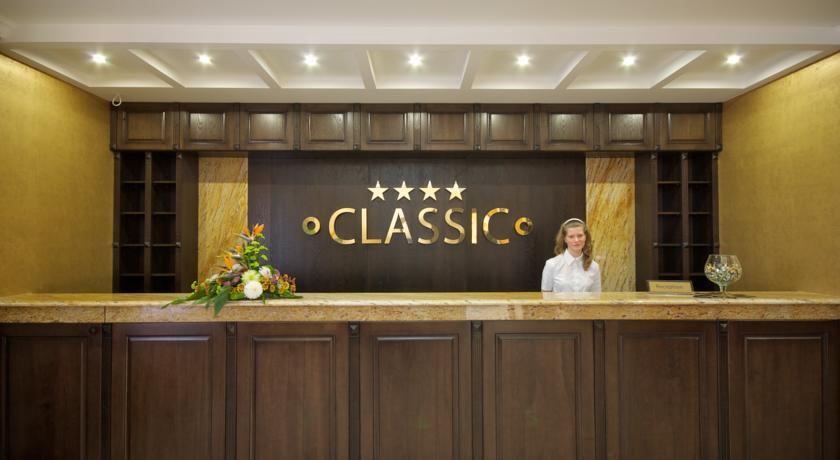 Pogostite.ru - Гранд -Отель Classic | г. Армавир | возле исторического музея | сауна | конференц-зал #4