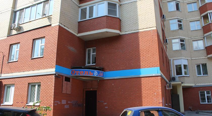 Pogostite.ru - Отель Лев | г. Люберцы | возле ж/д вокзала | ресторан | конференц-зал #2