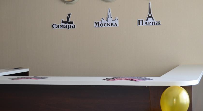 Pogostite.ru - Априори | Сызрань | конференц-комплекс #2