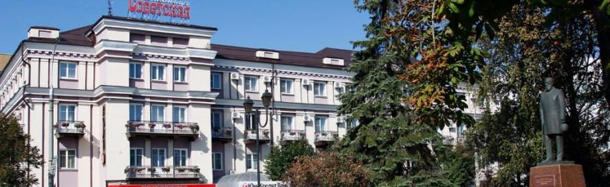 Pogostite.ru - СОВЕТСКАЯ | г. Липецк, центр #44