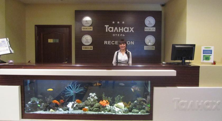 Pogostite.ru - ТАЛНАХ | г. Норильск, п. Талнах #2