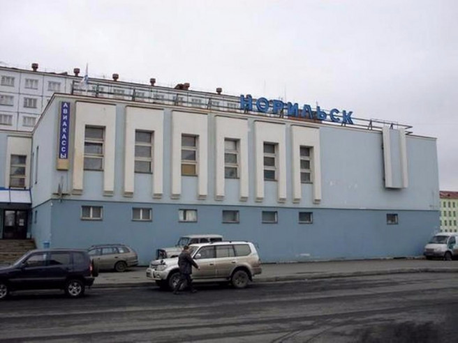 Pogostite.ru - НОРИЛЬСК | г. Норильск, центр | Тренажерный зал | Wi-Fi #2