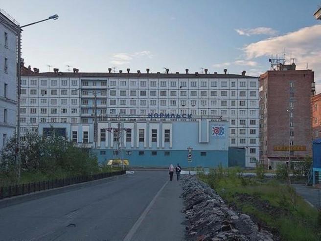 Pogostite.ru - НОРИЛЬСК | г. Норильск, центр | Тренажерный зал | Wi-Fi #1