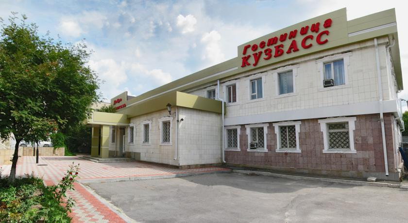 Pogostite.ru - Курбасс | г. Шахты | Драматический театр | Конференц-зал #1
