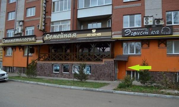 Pogostite.ru - ВИАРДО НА ТИМИРЯЗЕВА #1