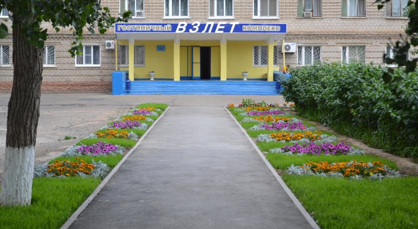 Pogostite.ru - ВЗЛЕТ | Ахтубинск | р. Ахтуба | Сауна | #1