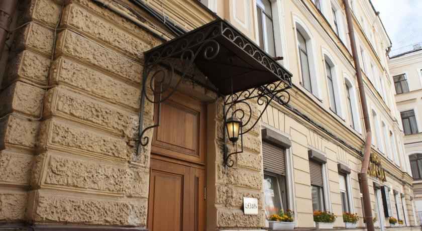 Pogostite.ru - АВЕ ЦЕЗАРЬ НА КОНЮШЕННОЙ | г. Санкт-Петербург | Wi-Fi | Парковка | Разрешено с животными #1