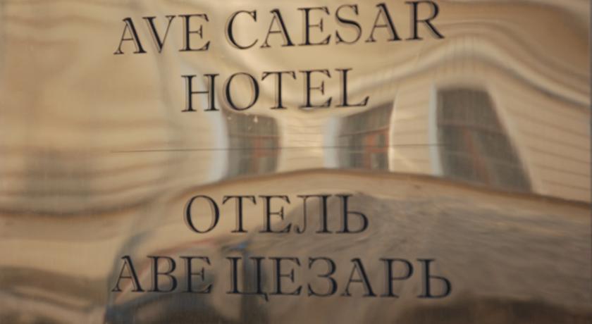Pogostite.ru - АВЕ ЦЕЗАРЬ НА КОНЮШЕННОЙ | г. Санкт-Петербург | Wi-Fi | Парковка | Разрешено с животными #2