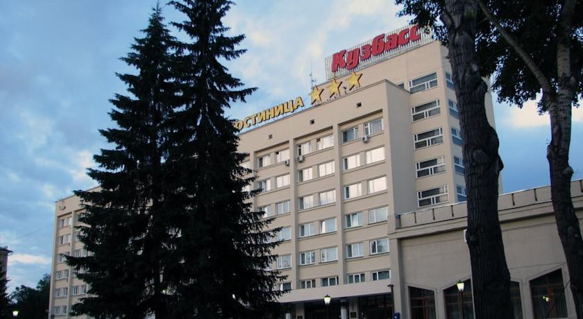 Pogostite.ru - Кузбасс | Кемерово | река Томь | конференц-зал | #1