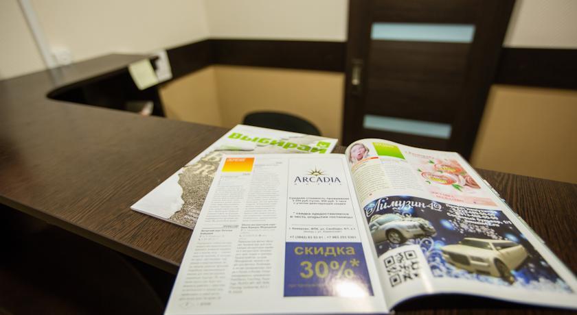 Pogostite.ru - Аркадия | Кемерово | развлекательный центр Гринвич | трансфер | #2