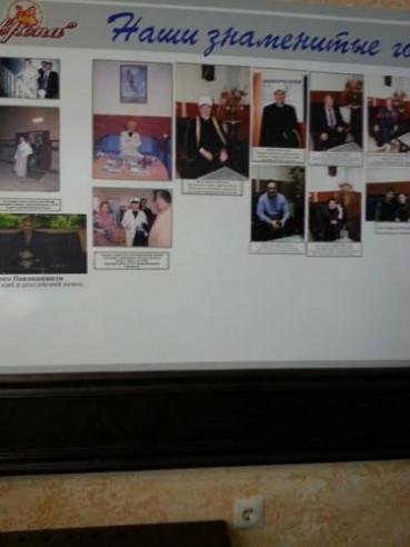 Pogostite.ru - Европа | Черкесск | Республиканская Соборная Мечеть | конференц-зал | #17