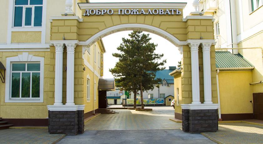 Pogostite.ru - Эдельвейс | Черкесск | парк Покровской церкви | конференц-зал | #1