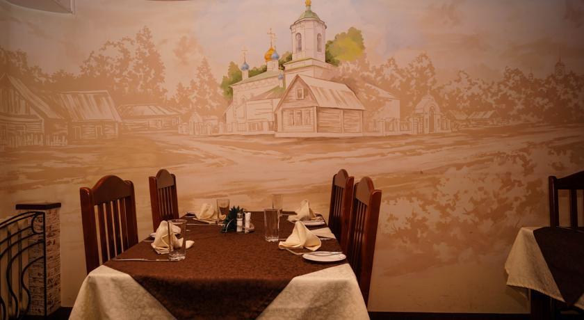 Pogostite.ru - Staryi Gorod | Старый Город | Ковров | Музей завода В. А. Дегтярева | сейф | #5